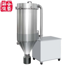 Zj-2.2 Air Drive Vacuum Feeder