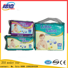 Canton Fair 2016 Adult Baby Thick Nappyhello Baby Diapersbaby Adult Diaper Promotion: