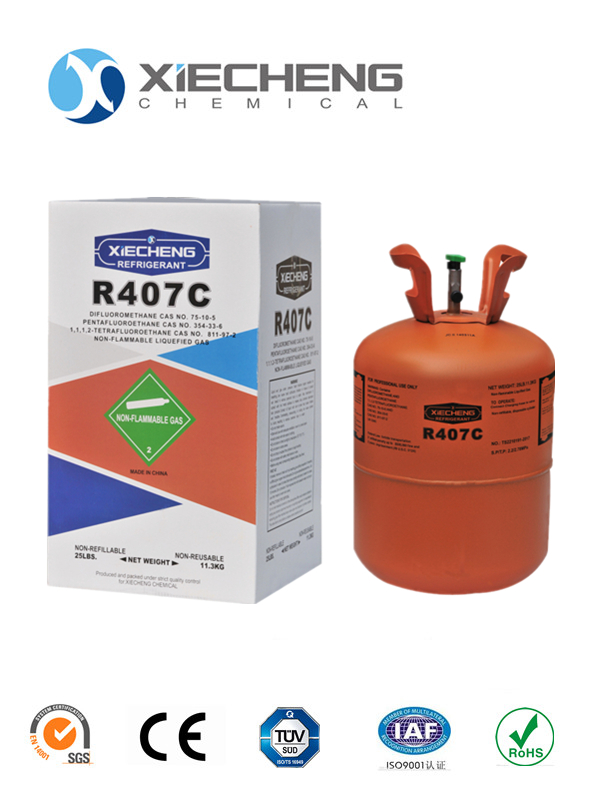 Mixed Refrigerant R407c price