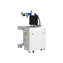 Dispositif laser à fibre pour machine de marquage de produit matériel