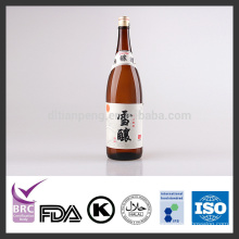 Sake top grade high value factory directly price