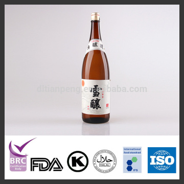 Sake top grade high value factory directly price