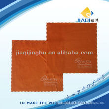 eyeglass cleaning cloth with chamois material and LOGO