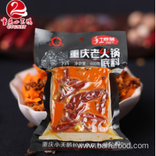Good Quality for Chongqing Hot Pot Seasoning 400g Chongqing old hot pot bottom material supply to Lao People's Democratic Republic Manufacturers