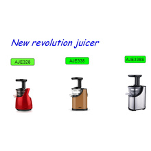 2014 Korea heißes verkaufendes Edelstahlgehäuse langsames juicer mit CER, ROHS, GS, LFGB