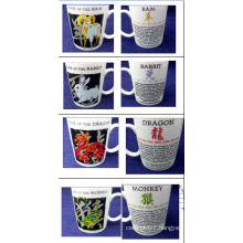 Twelve Chinese Zodiac Signs Ceramic Mugs Set for Wholesale
