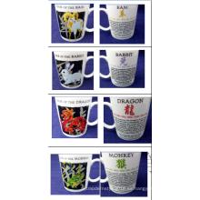 Doce tazas de cerámica de signos del zodiaco chino establecidos para la venta al por mayor