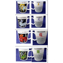 Двенадцать китайских знаков зодиака Керамические кружки Набор для оптовой продажи