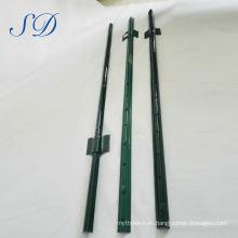 Cheap metal 8 pies de acero en forma de U Postes de la cerca