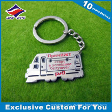 Promotional Logo Competitive Wholesale Metal Car Shaped Keychain Gift