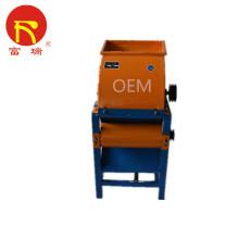 Maiskörner und Shell Separator / Maissamen Dreschmaschine