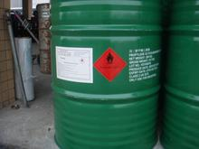 Purity 99.5%Min Propyleme Glycol Methyl Ether Acetate