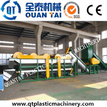 PE Bag Recycling Machinery