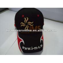 Модная бейсболка с вышивкой и шлемом из бейсбола