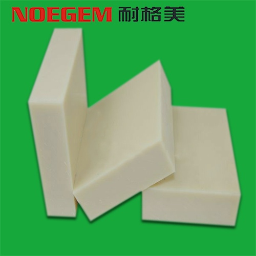 Nylon Pa6 Sheet Plastic