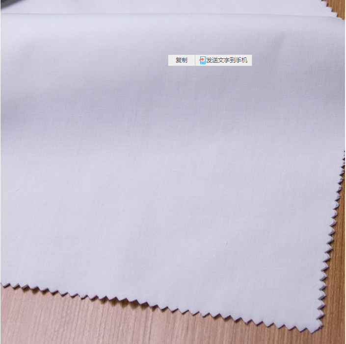 TC white pocketing/lining fabric
