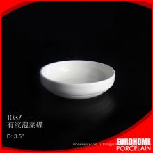 Guangzhou gros 3,5 pouces blanc hôtel petite saucière