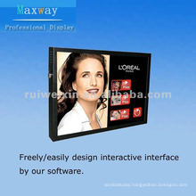 12 inch touch screen display