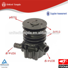 Geniune Yuchai water pump for F3100-1307100D