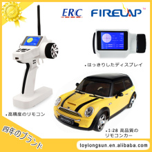 Mini Toys RC Car Fabriqué en Chine avec Prix Usine