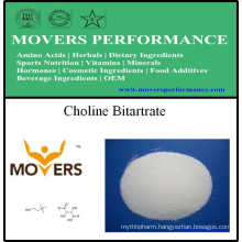 High Quality Choline Bitartrate/L-Choline Bitartrate/Dl-Choline Bitartrate