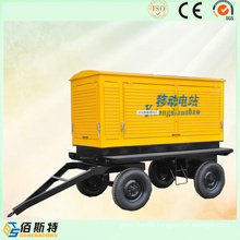 Silent Portable Diesel Generator Set with Soundproof and Trailer