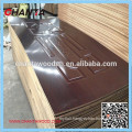 melamine mdf veneer door skin prices 2-22mm