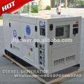 Generador de potencia diesel AC trifásico de 75 kva con ATS
