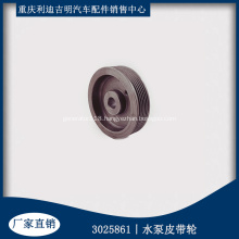 Spare parts NTA855 pulley water pump 3025861