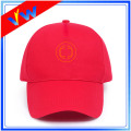 Wholesale Blank Plain 5 Panels Baseball cap