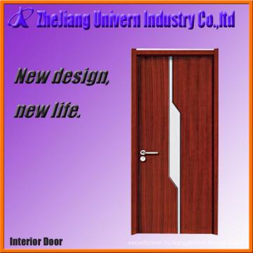 Сильный Дизайн Гостиной Дверь В Спальню Жл-С09