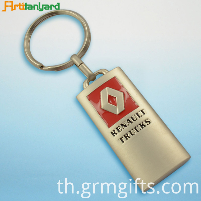 Customize Metal Keychain