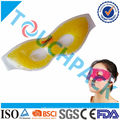 Small Moq Sleeping Eye Mask With Cool Gel Inserts