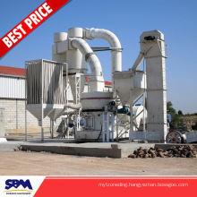 Potassium feldspar application stone grinder three roller mill for Ethiopia
