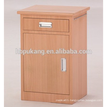 Medical Bedside Cabinet (D-16)
