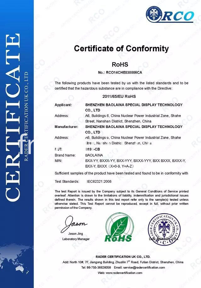 ROHS certificate of Bolinia Monitor