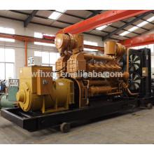 10-1250KVA geradores de gás metano com CE ISO