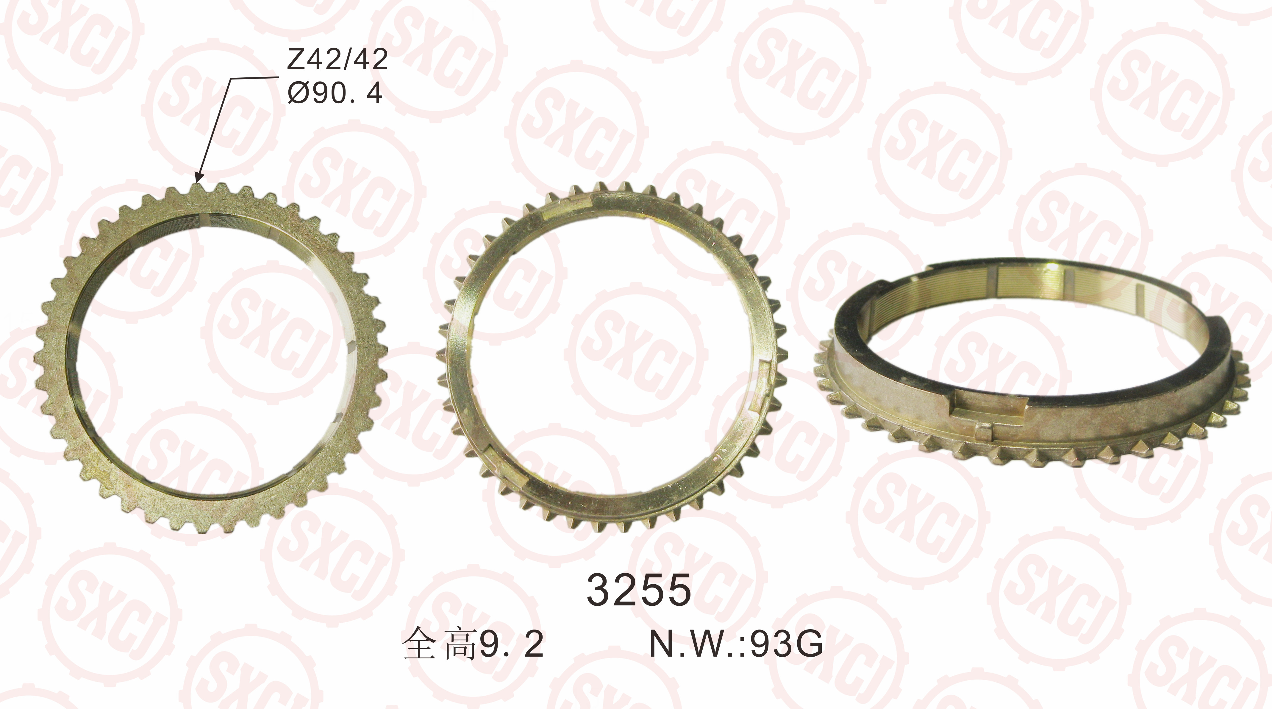 synchronizer ring MD-717527