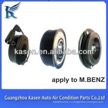 Высокое качество 10pk 10pa20c сцепление car ac часть
