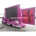 Changan Moblie Advertising Trucks for Sale