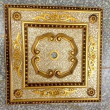 Burgund & Gilt Bracade Dekorative Künstlerische Decke Dl-1184-1