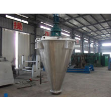 2017 DSH series double-screw Conical mixer, SS inline static mixer, horizontal food processor and blender