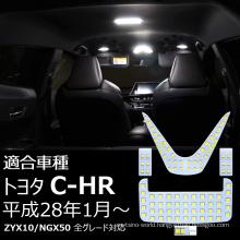 LED Reading Light Room Lamp Car Interior Light LED for Toyota Chr CH-R Prius Haice Alphards