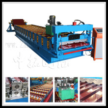 Metal Roof Tiles Plate Rolling Machine Price