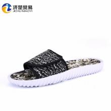Sandals Korean version of the comfortable non-slip personality coconut bottom men slippers