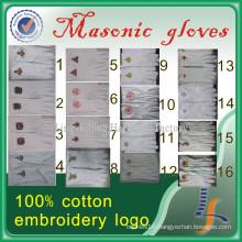 Hot Sales White Cotton Masonic Gloves