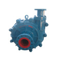 Oil lubrication high head duty slurry pump