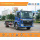 4X2 FOTON Arm Type Refuse Truck