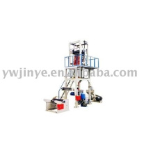 HDPE de alta velocidad máquina de película soplada