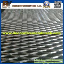 Malla de metal expandido de alta resistencia de aluminio anodizado